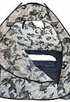 Палатка зимняя KAIDA (Winner) Белый камуфляж 2,5х2,5м, фото 2