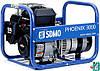 Однофазный бензиновый генератор SDMO PHOENIX 3000 (2.7 кВт)