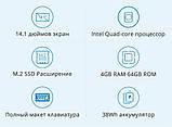 "Ноутбук Chuwi Herobook 14.1"" 4/64Gb  Windows 10., фото 3"