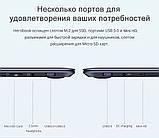 "Ноутбук Chuwi Herobook 14.1"" 4/64Gb  Windows 10., фото 4"