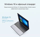 "Ноутбук Chuwi Herobook 14.1"" 4/64Gb  Windows 10., фото 6"