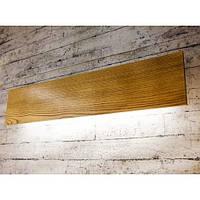 Деревянный настенный светильник Vela Wall (20 Вт)