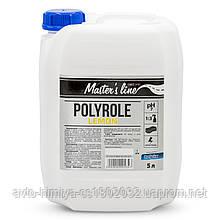 Поліроль для пластика концентрат 1:3 (Лимон)/ 5л.