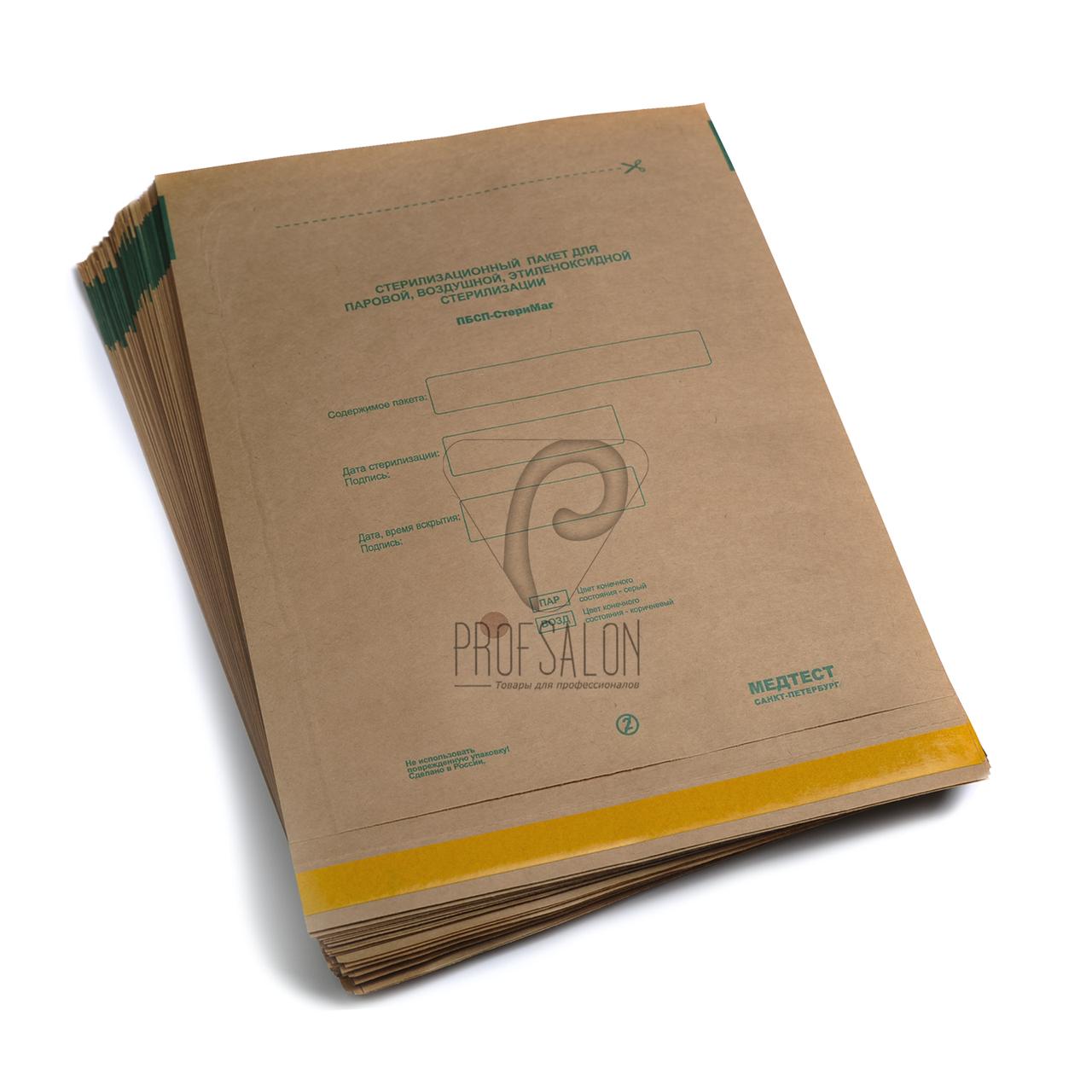 Крафт пакеты для стерилизации 230х280 Медтест, применяются для-паровой, воздушной, этиленоксидной 100 шт