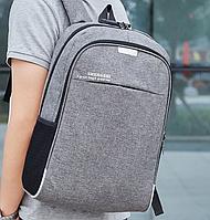 Рюкзак серый с кодовым замком с USB и отделом для ноутбука 164А