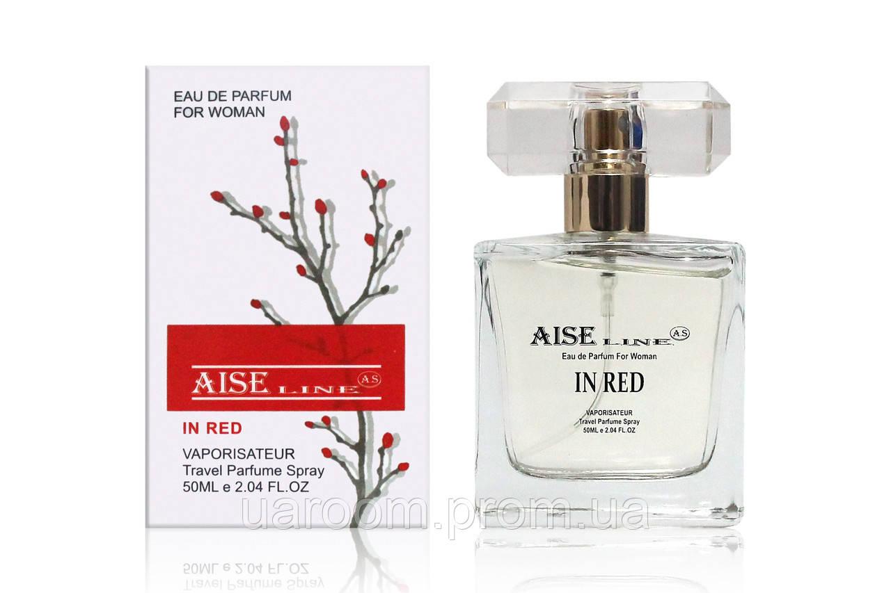 """Парфюмированный спрей Aise Line """"In Red"""" (аналог Armand Basi In red), 50 мл. БЕЗ СЛЮДЫ"""