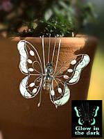 """Декор для горшков, растений """"Бабочка"""" бежевый. Светится в темноте!"""