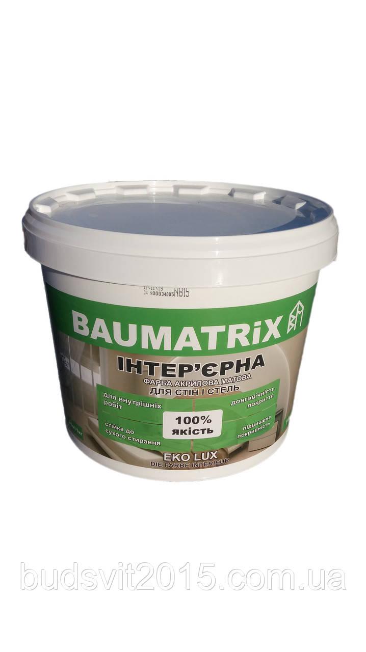 Baumatrix краска интерьерная белая матовая ECO LUX