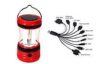 Кемпинговый Фонарь YT821 Аккумуляторный Фонарь LED лампы Солнечная панель USB заряд 10в1 Альтернативная энерг