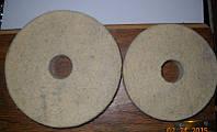 Фетровые полировочные круги плотные