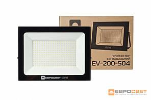 Прожектор світлодіодний ЕВРОСВЕТ 200Вт 6400К 16000Лм, фото 2
