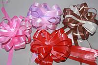 Подарочные бантики для украшения подарков 16 см 1 шт