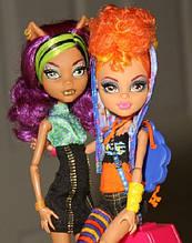 Набор кукол Monster High Клодин и Хоулин Вульф (Clawdeen & Howleen Wolf) Монстер Хай Школа монстров