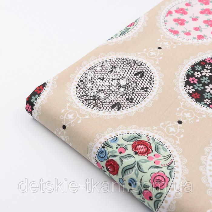"""Лоскут ткани """"Овалы с цветочками"""" на шалфейно-зелёном фоне  №1254а, размер 78*41"""