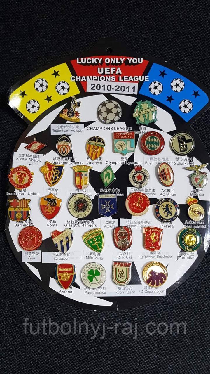 Набір значків UEFA Champions League 2010-2011р.