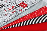 Отрез ткани с красными и серыми котами в кино, №1172, фото 3