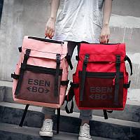 Вместительный школьный подростковый рюкзак для девочки подростка 13 - 16 лет, светло-розовый
