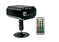 Лазерный проектор световых эффектов, MINI Party Light EMS083 Чёрный, лазерная гирлянда, светомузыка (NS)