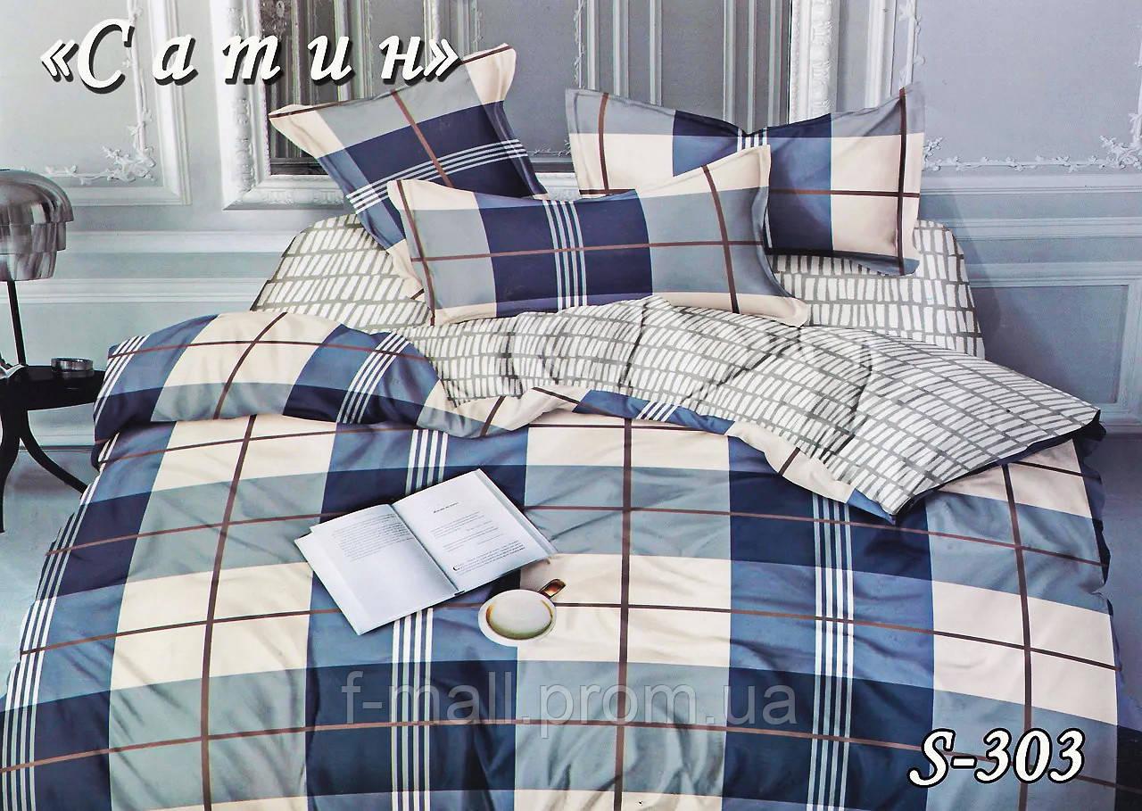 Комплект постельного белья Тет-А-Тет ( Украина ) Сатин евро (S-303)