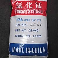 manganese_chloride.jpg