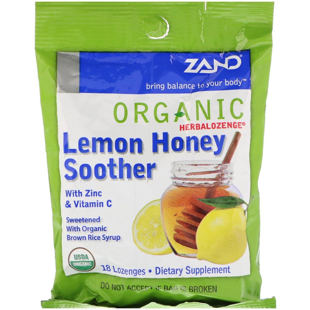 Леденцы для повышения иммунитета на основе трав, лимон и мед, 18 леденцов Zand