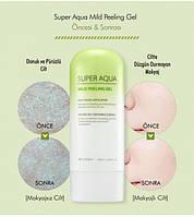 Пилинг-скатка  Missha Super Aqua Mild Peeling