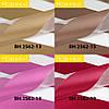 Рулонні штори День-Ніч BH 2562 (17 варіантів кольору), фото 5