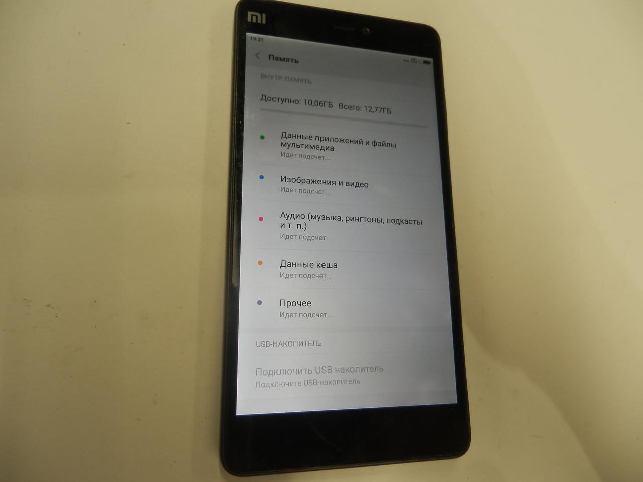 Мобильный телефон Xiaomi M i4i 16Gb 351ВР