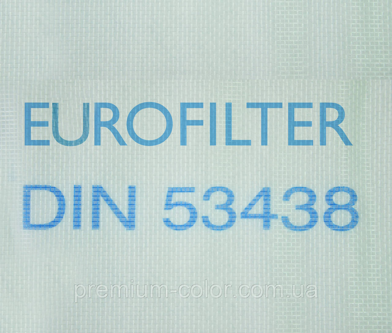 Стельовий фільтр тонкого очищення Eurofilter F5