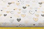 """Лоскут ткани """"Нарисованные сердечки"""" светло-кофейные и графитовые на белом (№2235а), фото 3"""