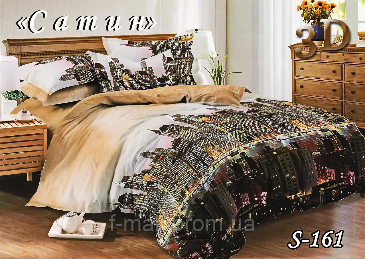 Комплект постельного белья Тет-А-Тет ( Украина ) Сатин евро (S-161)