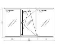 "Окно металлопластиковое  Veka WHS HALO - 60, 9-этажка ""Чешка""  2080х1350 мм"