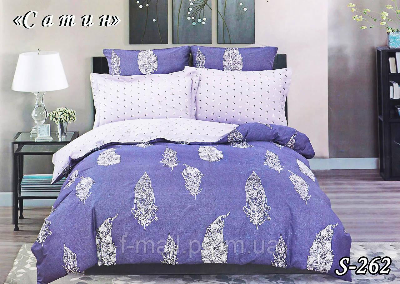 Комплект постельного белья Тет-А-Тет ( Украина ) Сатин евро (S-262)