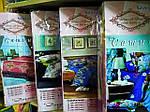 Комплект постельного белья Тет-А-Тет ( Украина ) Сатин евро (S-274), фото 2