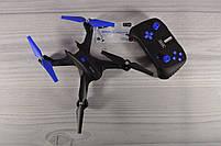 Квадрокоптер c WiFi камерой S6HW (Дальность действия: 100 метров, транслирующая на телефон, HD сьемка), фото 2