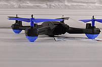 Квадрокоптер c WiFi камерой S6HW (Дальность действия: 100 метров, транслирующая на телефон, HD сьемка), фото 5