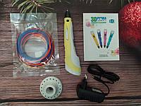 3D Ручка LCD дисплей с подставкой + Пластик в комплекте