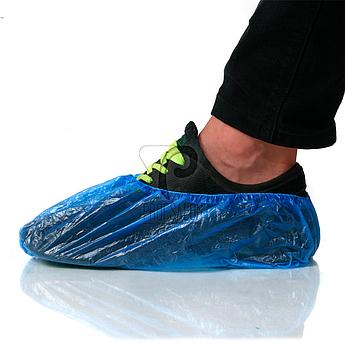 Бахилы, одноразовые, медицинские 3гр 100 шт/ 50 пар, из полиэтилена синие