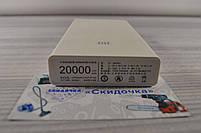 Павербанк Mi - 20000 mAh (белый) (павер-банк. POWERBANK для телефона. POWER BANK), фото 4