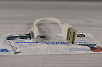 Павербанк Mi - 20000 mAh (белый) (павер-банк. POWERBANK для телефона. POWER BANK), фото 8