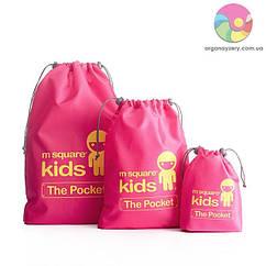 Набір дитячих мішечків M Square для білизни (рожевий)