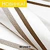 Рулонні штори День-Ніч BH 2169 (5 варіантів кольору), фото 4