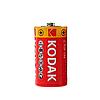 Батарейка Kodak Extra Heavy Duty З (R14)