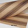 Рулонні штори День-Ніч BH 136 (3 варіанта кольору), фото 5