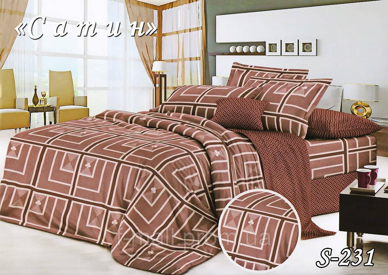 Комплект постельного белья Тет-А-Тет ( Украина ) Сатин евро (S-231)
