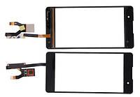 Sony Xperia E5 F3311 сенсорний екран, тачскрін чорний