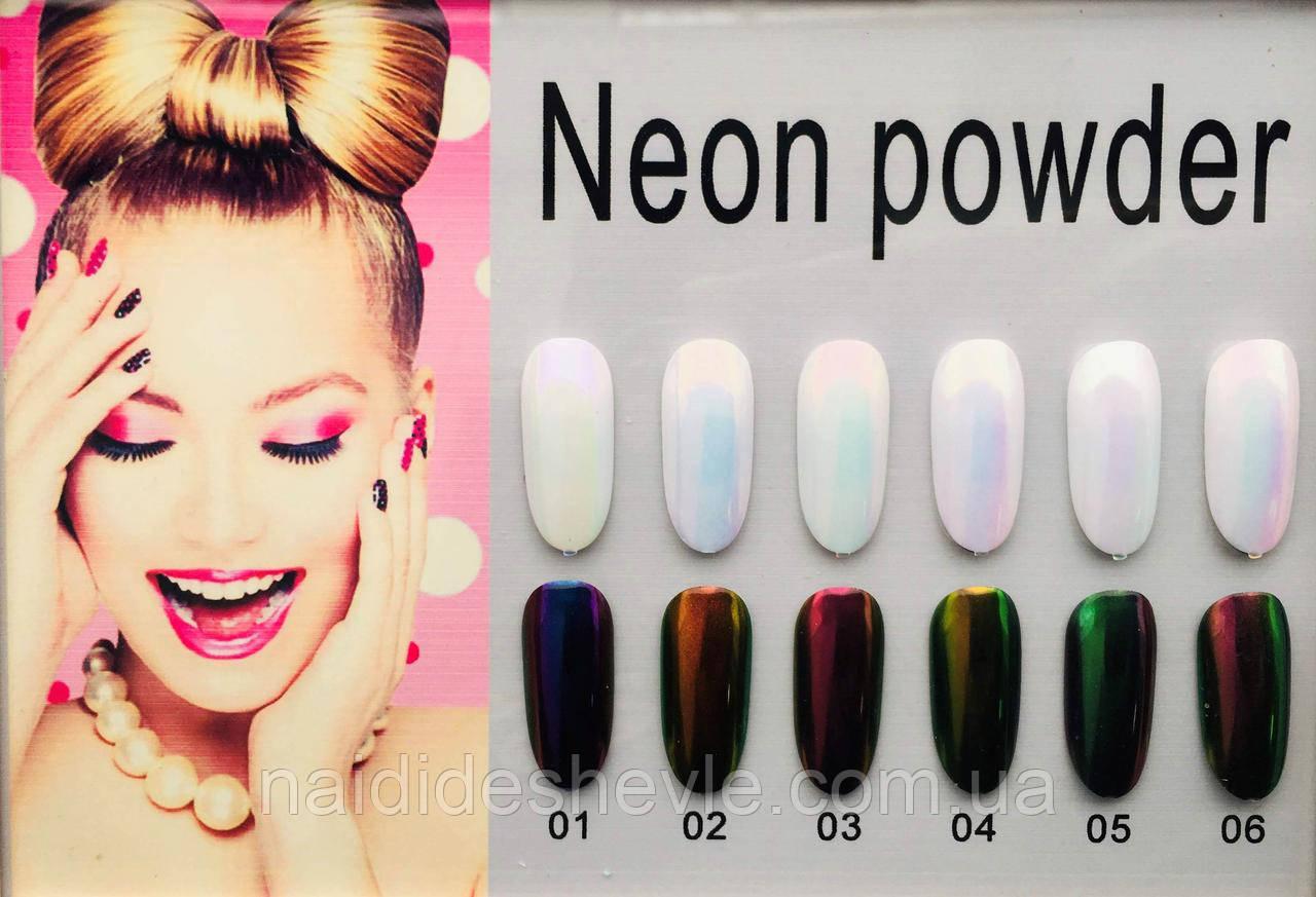 Втирка Єдиноріг Neon Powder