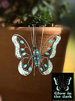 """Декор для горшков, растений """"Бабочка"""" голубой. Светится в темноте!"""