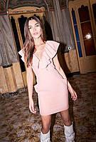 Платье Denny Rose 911DD10001, фото 1