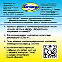Ремкомплект гидроцилиндра скрепера (ГЦ 125*53)  скрепера МоАЗ-6014 / Д357П-4614010, фото 4